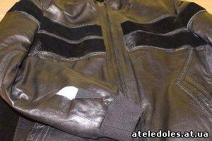 ремонт кож курток